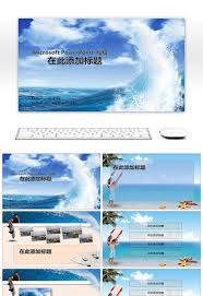 powerpoint templates free download ocean awesome blue ocean summer practical ppt template for free download