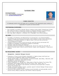 resume exles objective general hindi meaning of perusal resume amreesh