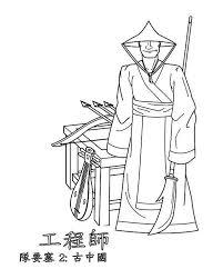 ancient china warrior monk coloring netart