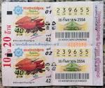 ล็อตเตอรี 16 กันยายน 2554 ภาพพริก พืชสมุนไพรไล่มด แมลงหวี่ (16 ...