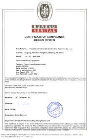 bureau v itas certification comansa construction machinery hangzhou co ltd
