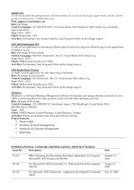 resume of a n tanvir ahmed