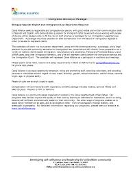 How To Salary Requirements Cover Letter Cover Letter Spanish Gallery Cover Letter Ideas