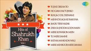 things you can relate if you are a srk u0027s