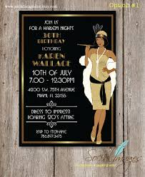 harlem nights birthday party invitation by socialimagesinc avis