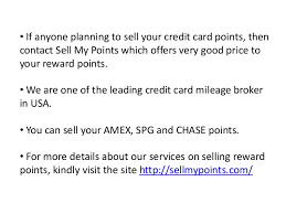 sell my gift card online sell my points how to make use of credit card reward points to get gi