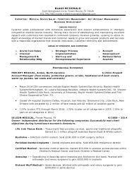 Mcdonalds Job Description Resume by Mcdonalds Resume Example Contegri Com