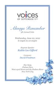 Sample Invitation Card For Event 5th Annual Always Remember Gala Voices Of September 11th