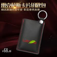 lexus card china lexus card key china lexus card key shopping guide at