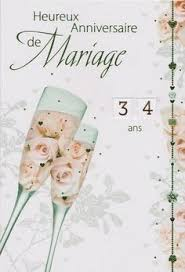 cartes mariage http www carterie poitiers cartes postales nature fleurs
