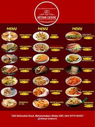 artisan cuisine artisan cuisine 匠 home dhaka bangladesh menu prices