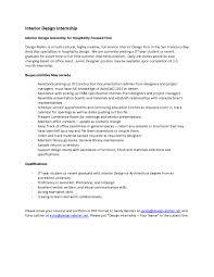 design atelier internship