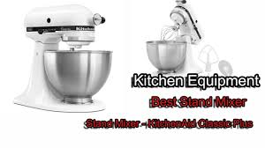 Kitchen Stand Mixer by Kitchen Equipment Review Best Stand Mixer Kitchenaid Youtube