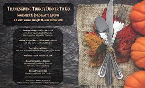 order thanksgiving dinner turkeys to go the club at snoqualmie ridge