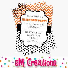 halloween invitations party city 5m creations trick or treat halloween party printable package
