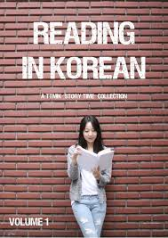 reading in korean a story time collection volume 1 my korean