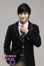 chicos model hair style kim bum hairstyles cute korean hairstyles cool men s hair