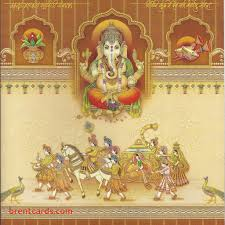 ganesh wedding invitations shree ganesh wedding cards ganesha image for wedding card free