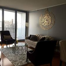 home design gold home design modern wall check this ft custom gold ayat al