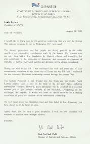 Thank You Letter Veterans thank you letter for hospitality extended granitestateartsmarket