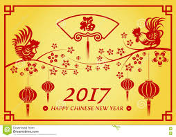 lunar new year photo cards happy new year 2017 card is lanterns and chicken on tree