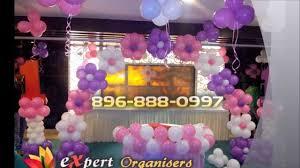 Balloon Decoration At Home Expert Birthday Balloon Decoration In Chandigarh Mohali