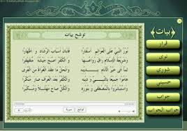 download mp3 qiroat download software bimbingan senibaca al qur an qira at al ma had