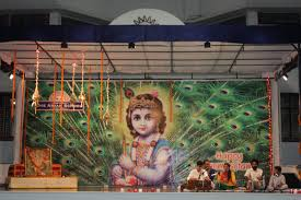 How To Decorate Janmashtami At Home by Janmashtami Celebration The Aryan