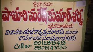 Electronics Shops Near Mehdipatnam Venkymama Com
