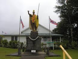 King Kamehameha Flag Hawaii U002705 More