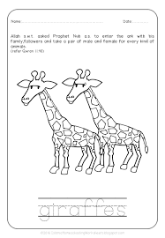 free islamic coloring sheets prophet nuh ark story