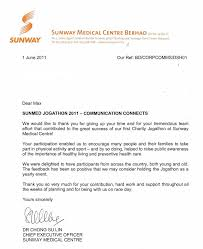 Charity Thank You Letter Sample running with passion thank you letter from sunway medical ceo