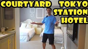 Tokyo Station Floor Plan by Courtyard Tokyo Station Hotel Review Youtube