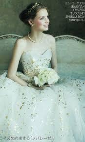 carolina herrera aurora 4 000 size 0 sample wedding dresses