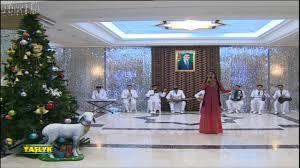 christmas program on turkmenistan tv youtube