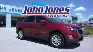 Great Car Deals by Great Summer Deals John Jones Auto Group Youtube