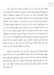 biography of mahatma gandhi summary essay of mahatma gandhi mahatma gandhi kashi vidyapeeth up 2017 2018