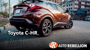 toyota around me toyota c hr 2017 in bangladesh walk around youtube