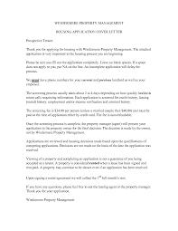 property management cover letter sample choice image letter
