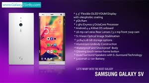 samsung galaxy s5 design concept design for the samsung galaxy s5 unveiled siliconangle
