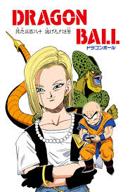 android 18 and cell c c z the battle turns for the worst cell