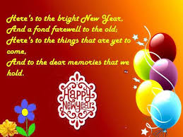 free new year wishes heartfelt new year greetings free happy new year ecards greeting