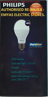 philips base e27 15 watt led bulb pack of 4 cool day light