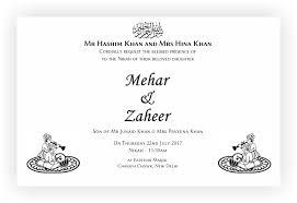 islamic wedding invitation islamic wedding invitation wordings chococraft