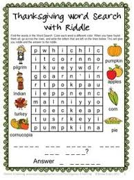 thanksgiving kindergarten language arts worksheets thanksgiving