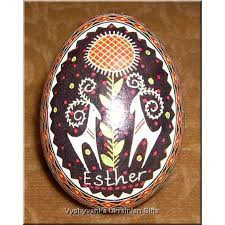 ukrainian egg real ukrainian pysanka egg with name esther