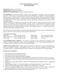 resume template teenager it resumes corybantic us er technician resume tech resume template it technician resume it skills resume
