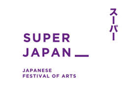 super japan u2013 japanese festival of arts esplanade