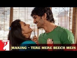 romance film za gledanje shuddh desi romance watch online stream full movie hd legally
