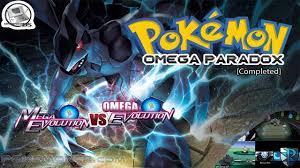 drastic ds emulator full version hack pokemon omega paradox hack nds rom download cdromance